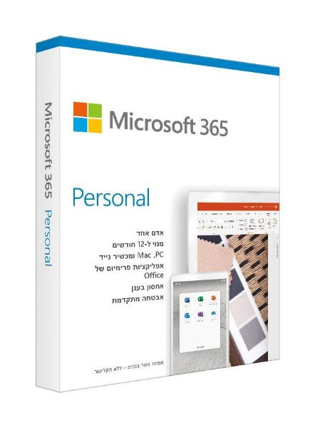 Picture of Microsoft 365 Personal