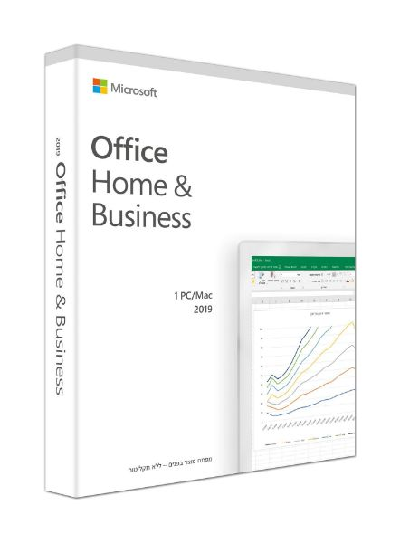 Picture of Office Home and Business 2019 Hebrew