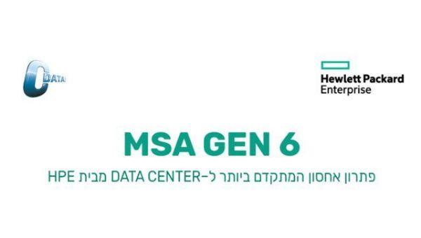 Picture of MSA GEN 6