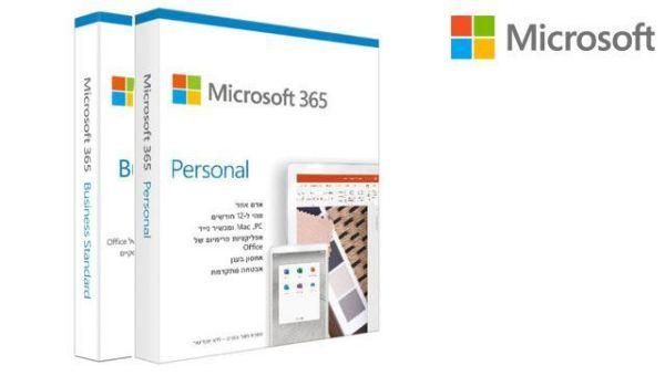 Picture of Microsoft 365