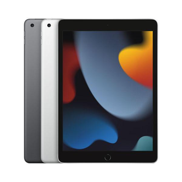 Picture of iPad 9th Gen 10.2-inch Wi-Fi 64GB