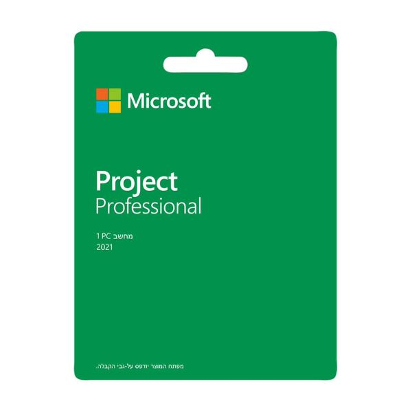 Picture of Project Pro 2021 Win All Lng PK Lic Online DwnLd C2R NR**ESD**